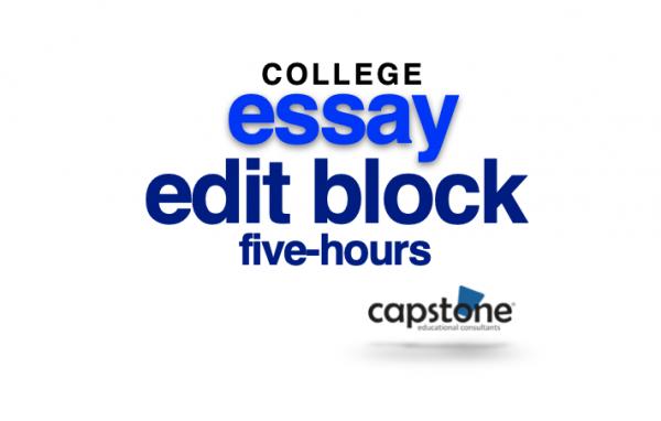 Essay Edit Block